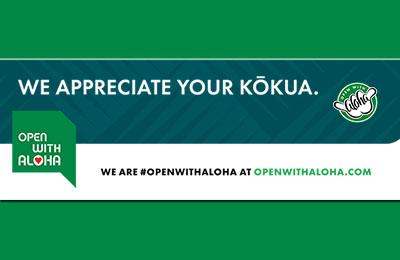 Open With Aloha!